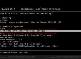 ลืมรหัสผ่าน Windows 7 , Windows XP แก้ไขอย่างไร