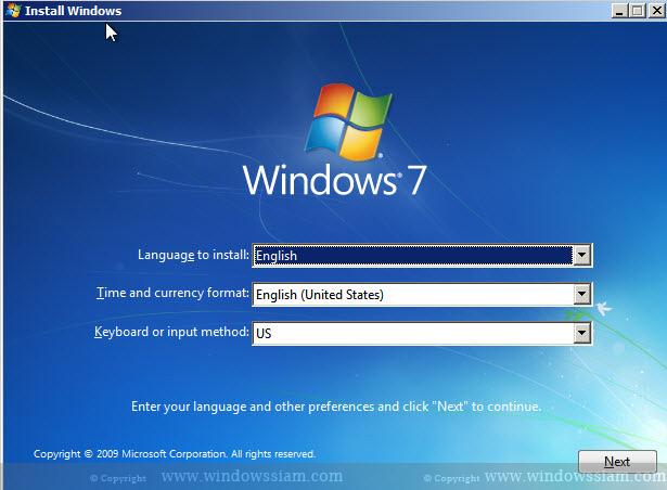 Как сделать чисто windows 7
