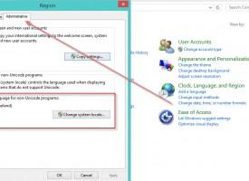 การแก้ไข Notepad Windows 10 ภาษาต่างดาว