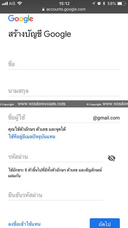สมัคร Gmail-มือถือ (1)