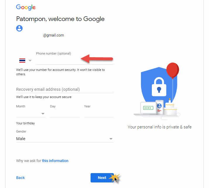 สมัคร Gmail ใหม่-3