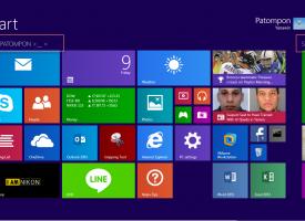การตั้ง Name Group Windows 8.1