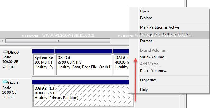 Shrink disk Windows-3