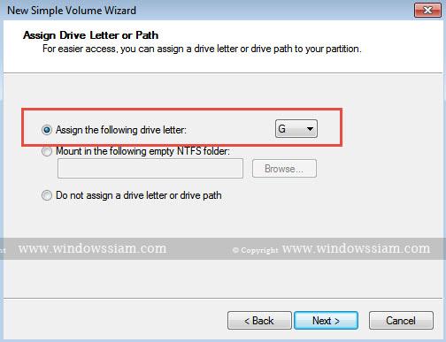 Shrink disk Windows-8