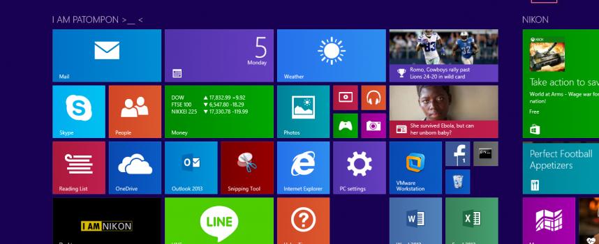 แนะนำปุ่ม Shutdown Windows 8.1