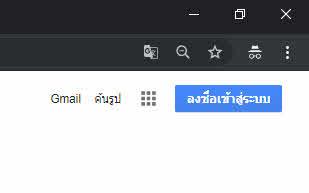 เปลี่ยนรหัสผ่าน Gmail-6