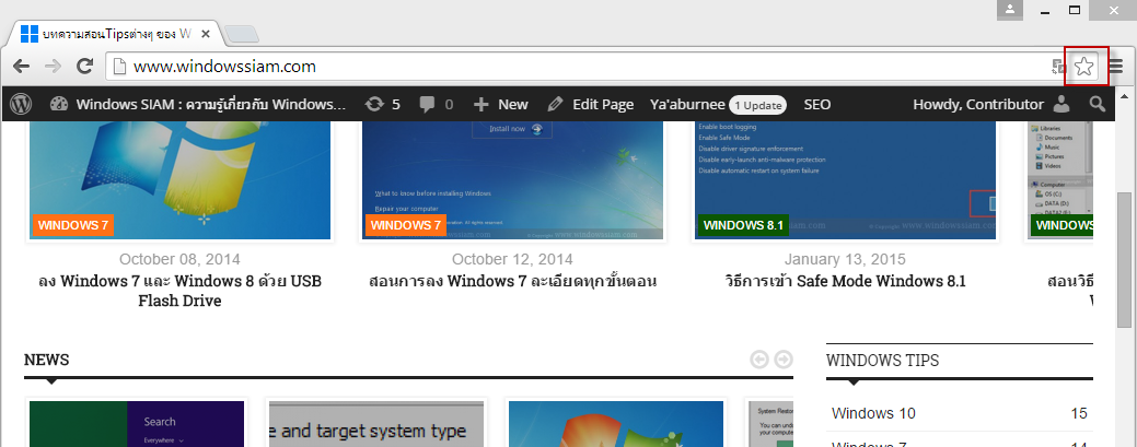 how to show bookmarks in chrome