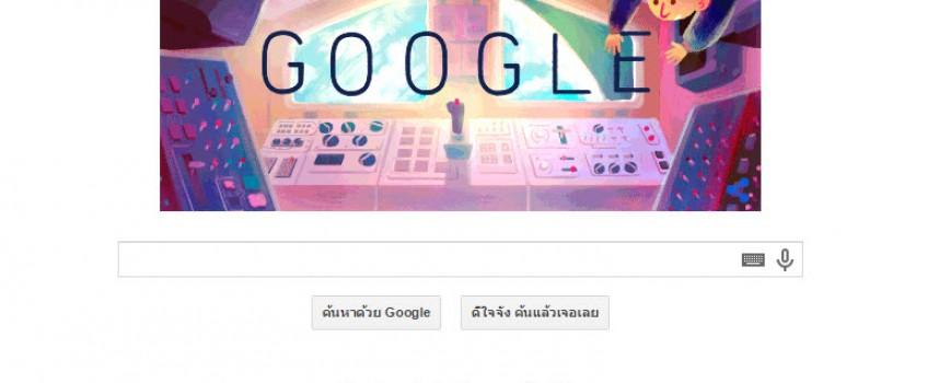 การตั้งค่าหน้าแรก Home Page ของ Google Chrome (Google.co.th)
