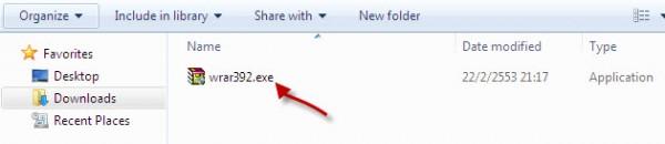 Show File Type Windows 7-4