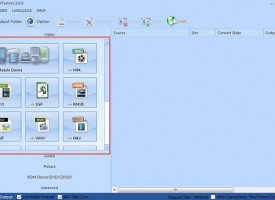วิธีการแปลงไฟล์ โดยโปรแกรม Format Factory