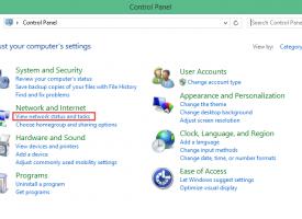 การตั้งค่า IP Address ของ Windows