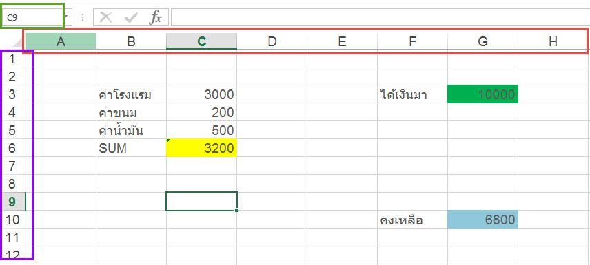 Microsoft-Excel-1