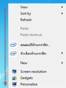 MyComputer-Windows7