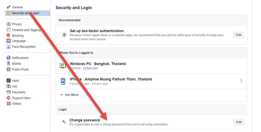 เปลี่ยนรหัสผ่าน Facebook -2