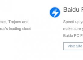 วิธีการลบ Baidu ออกจากคอมพิวเตอร์