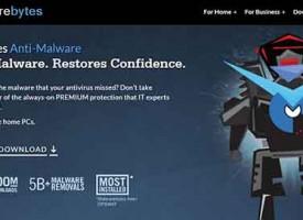 แนะนำ Anti-Malware : Malwarebytes