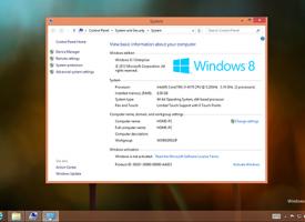 การเปลี่ยนชื่อคอมพิวเตอร์ Windows 8.1