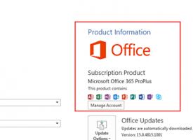 วิธีการเปลี่ยน Product Key Microsoft Office 2013