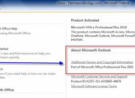 วิธีการเปลี่ยน Product key microsoft office 2010