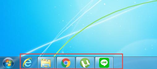 Pin-to-Start-Windows7
