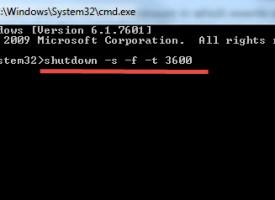 การตั้งเวลาในการปิดคอมพิวเตอร์