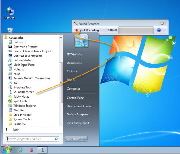 Sound-Recorder-Windows7