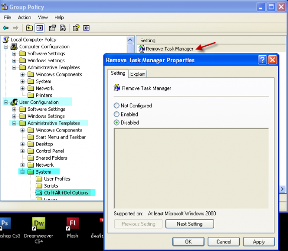 Task_Manager_3