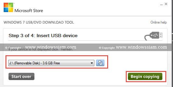 Windows8.1-USB-3