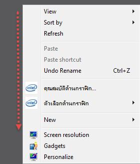 setting-resolution-windows-7