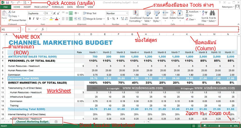 Basic-Excel