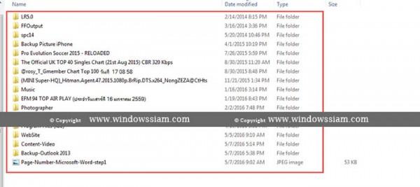 Change View Folders Windows details