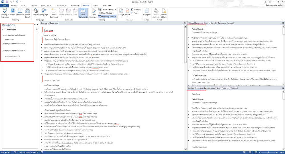 Compare Microsoft Word Menu 2013 Revisions