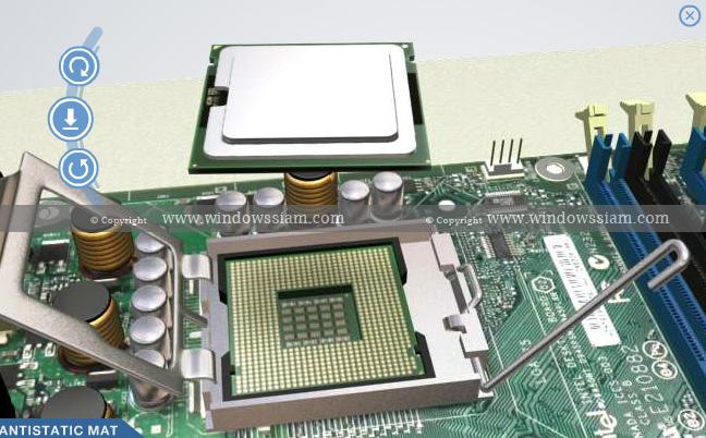 Computer - CPU