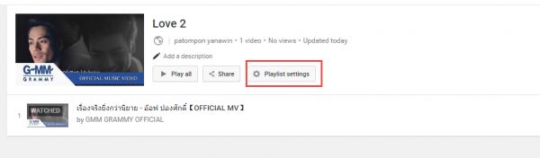 Create-Playlist-Youtube step4