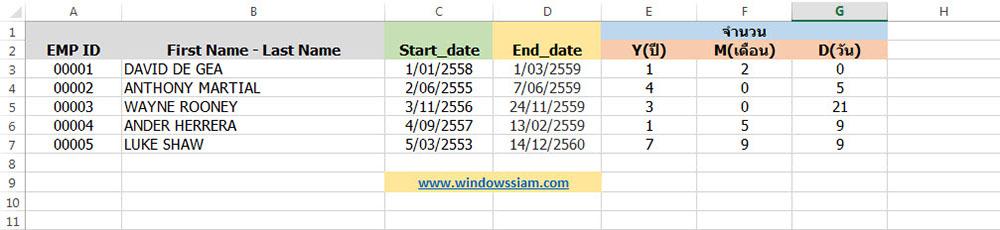 DATEDIF Excel