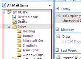 วิธีการปรับFolder Inbox Microsoft Outlook ให้เป็นภาษาอังกฤษ