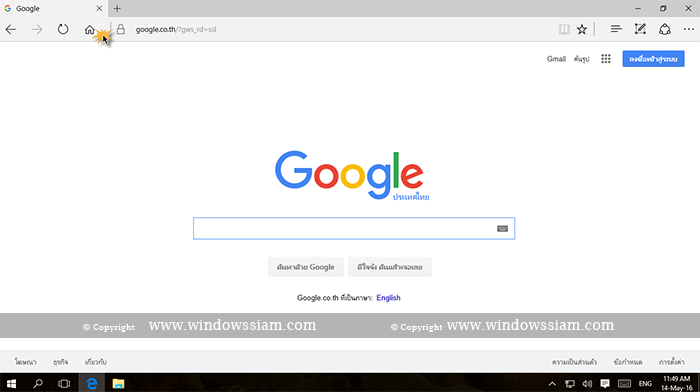 HOME PAGE MICROSOFT EDGE Setting6
