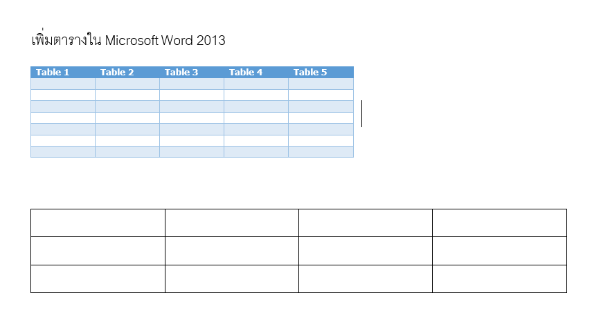 Insert-Table-Word-2013-3