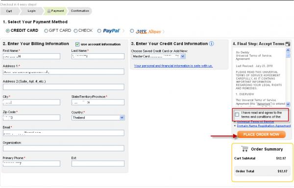 Register Domain Godaddy step9