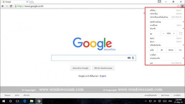 Set-Language-Google-Chrome thai menu