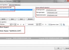 วิธีสร้างลายเซ็นต์ (Signature) Microsoft Outlook