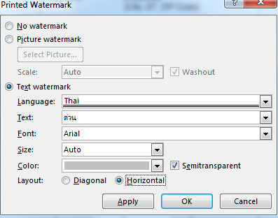 Watermark Microsoft Word Custom