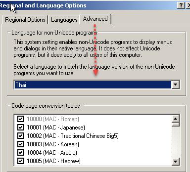 install-WindowsXP-12