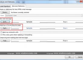 การตั้งค่าฟอนต์ (Font) ของ Microsoft Outlook