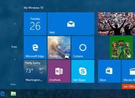 คอมพิวเตอร์ช้า ทำอย่างไร Windows 10 ,Windows 8.1 , Windows 7