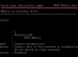 ดูรหัส WIFI ของชื่อสัญญาณนั้นๆ