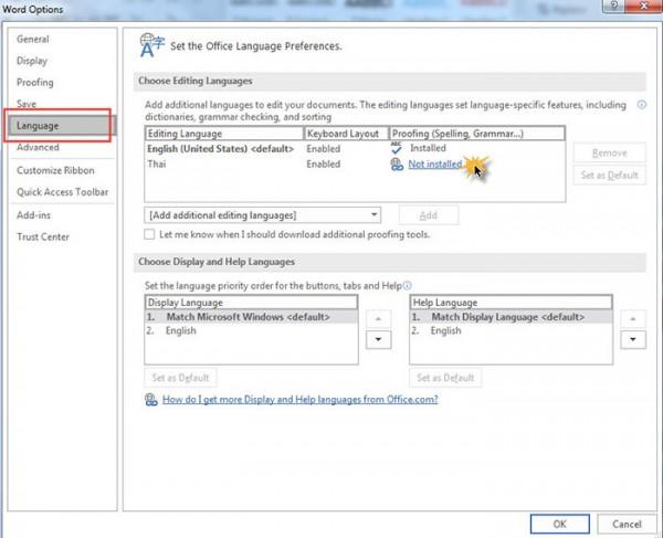Microsoft Word 2016 Thai language3