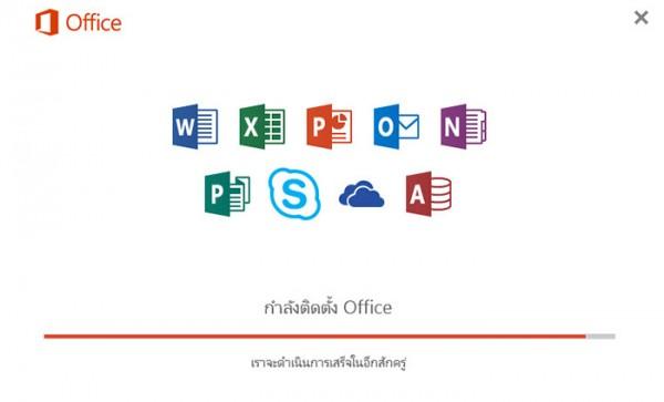 Microsoft Word 2016 Thai language5