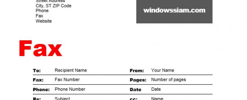 ทำปุ่ม Checkbox สำหรับ Microsoft Word