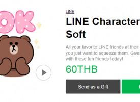 วิธีการซื้อสติ๊กเกอร์ไลน์ LINE ไม่ต้องใช้บัตรเครดิต-LINE Store